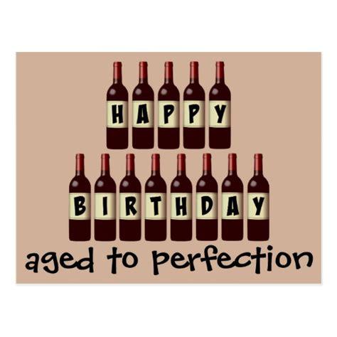 wine birthday happy birthday wine clip art bing images