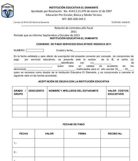 orden de merito para contratos docente 2016 cuadro de merito ugel01 contrato docente relacion por