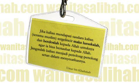 free download mp3 ayat kursi yusuf mansur download tafsir of ayat al kursi perfection of wallpaper