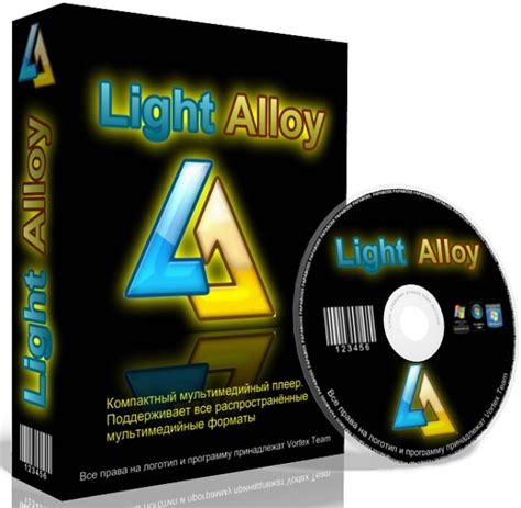 Light Alloy by Light Alloy Media Player 4 9 2 Version