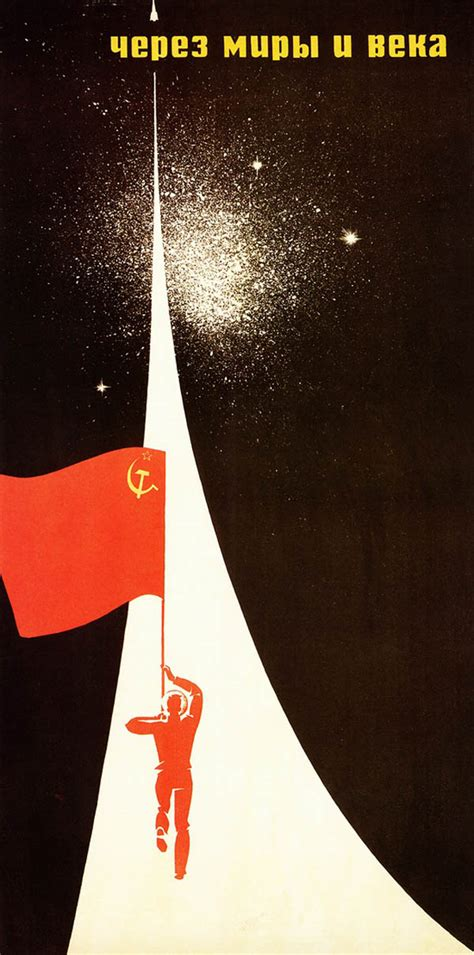 russian space 33 soviet propaganda posters of the space age