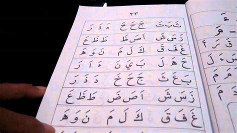Iqra Buku Belajar Membaca Al Quran Lengkapbesar iqra cara cepat belajar membaca al quran on buku iqra bendel kertas cd ukuran besar cara