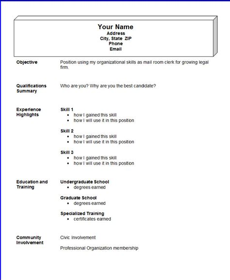 basic resumes templates best photos of template of functional resume sle
