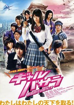 download film indonesia bagus download film jepang samurai angel wars subtitle indonesia