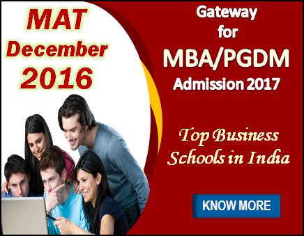 Mba Mat 2016 by How Cat Percentile Is Calculated For Mba Pgdm Admission