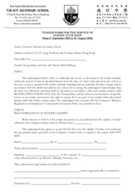 Letter For School Tuckshop Application Letter For Tuck Shop Fill Printable Fillable Blank Pdffiller