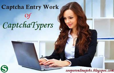Free Online Captcha Entry Work From Home - captcha entry work of captchatypers easy captcha job