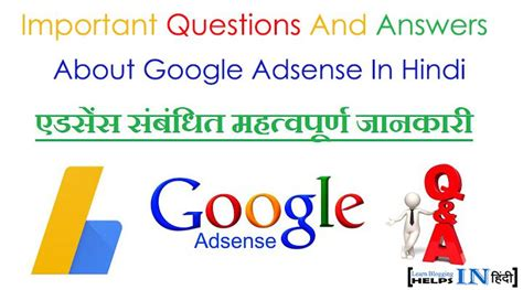 adsense questions mangal gupta author at helps in hindi page 3 of 17