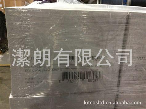 Formula Nutrilon 2015 bulk exports of formula to china and the eu export