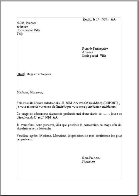 Exemple De Lettre De Demande De Stage Professionnel lettre de demande de stage 3eme mod 232 le de courrier