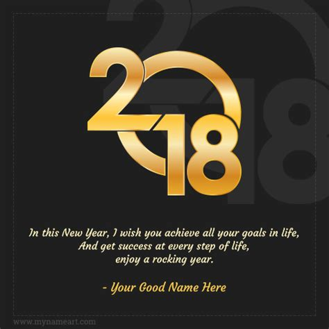 new year 2018 name lantern image with new year quotes name pictures wishes
