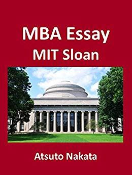 Mba At Mit Cost by Mba Essay 2013 Mit Sloan Ebook Atsuto
