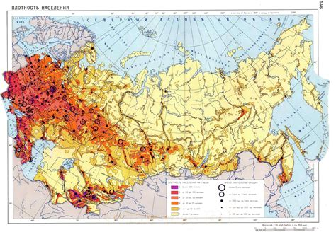 maps of ussr vs map of russia maps of soviet union