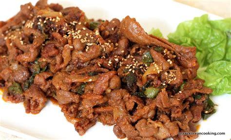 Spicy Pork how to make spicy pork bulgogi spicy marinated pork korean cooking