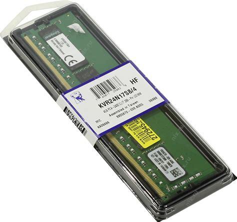Ram 4gb Ddr4 kingston ram ddr4 4gb 2400mhz kvr24n17s8 4 pcperformance