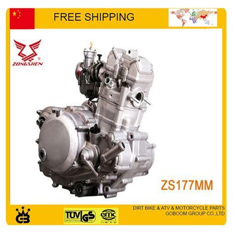 Mesin Zongshen buy wholesale 250cc 4 stroke engine from china