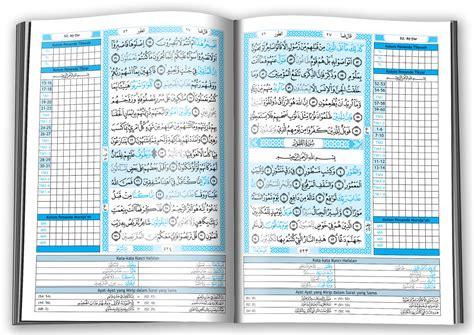 Syaamil Al Quran Bukhara A5 jual alquran hafalan tikrar ukuran a5 al quran syaamil