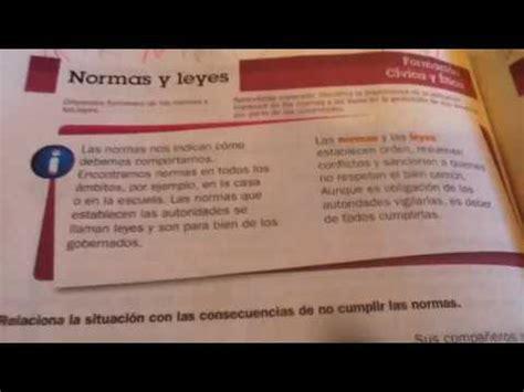 libro de santillana 5 grado newhairstylesformen2014com las norma y leyes de la gu 237 a santillana de tercer grado