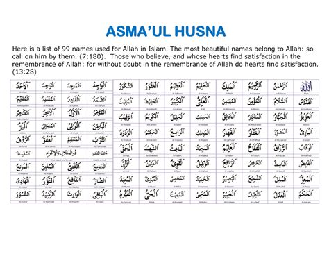 download mp3 asmaul husna ya allah an ordinary me tips dan trik menghafal asmaul husna