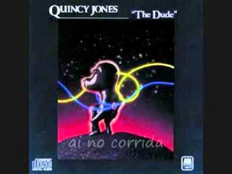 quincy jones razzamatazz lyrics quincy jones razzamatazz album ver k pop lyrics song