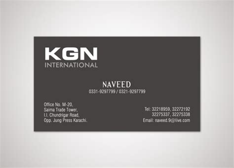 How To Make Visiting Card In Photoshop Cs - travel agency business card by nabeelarain on deviantart