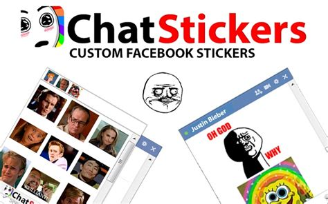 Meme Stickers For Facebook - meme stickers for facebook 28 images quot facebook