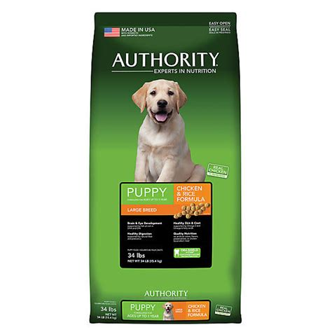 petsmart authority food authority 174 large breed puppy food chicken rice food petsmart