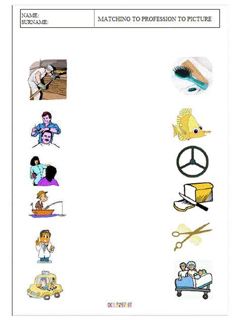 career worksheets for worksheets for school newpcairport