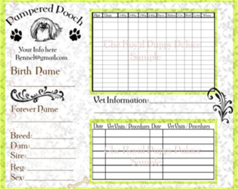 puppy health record printable record forms book covers