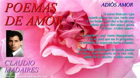 poemas de amor poesias de amor frases de amor amor 73 gif poema de amor las 1001 mejores poes 237 as de amor 5 youtube