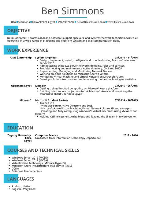 resume samples for system administrator ideal vistalist co