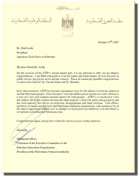 Closing Letter To Ambassador Achievment Congratulations Letter Images Frompo
