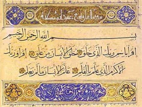 por qu 233 se teme al islam y cinco libros que lo demuestran