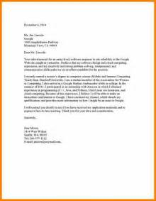 Cover Letter To Recruiter by 5 Email To Recruiter Sle Bid Template