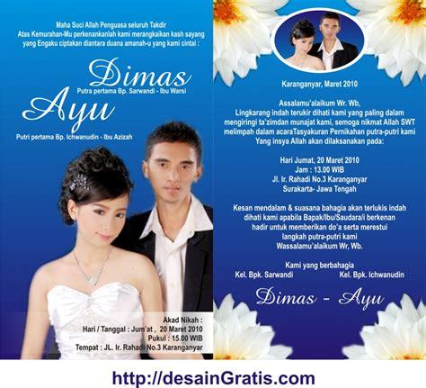 undangan pernikahan cantik undangan pernikahan