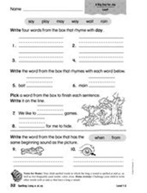 ai spelling pattern worksheets spelling long a ai ay worksheet for 1st 2nd grade