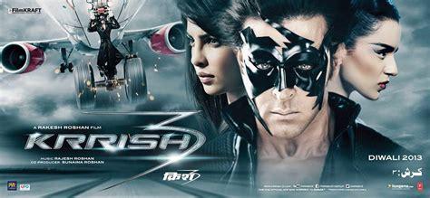 album vidio india krissh hrithik and priyanka coming to for krrish 3