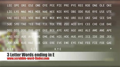 3 letter words ending with a vowel docoments ojazlink