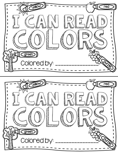printable kindergarten books a free printable color words book that kindergarten kids
