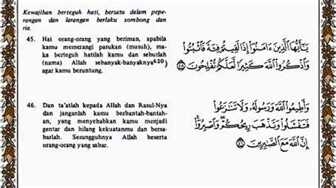 Al Quran Dairi 17 X 25 A79 al anfal al qur an terjemahnya