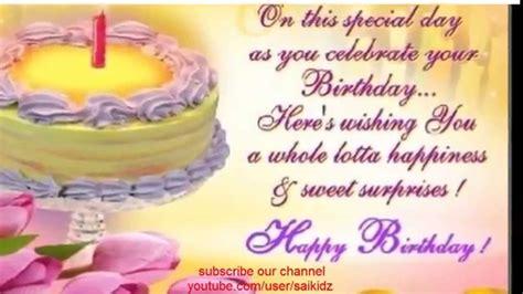 Happy Birthday Best Friend Wishes Happy Birthday Wishes For Best Friend Happy Birthday