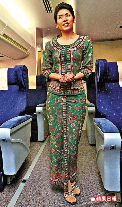 Sarung Emirates singapore airlines cabin crew flight stewardess beautiful planes and the end