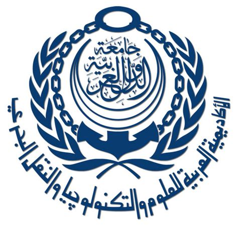 Arab Academy For Science Technology And Maritime Transport Mba by Consortium Promoting Intellectual Property Studies