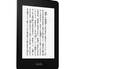 the science behind netflix s first major redesign in four amazon brings kindle store to japan puts paperwhite and
