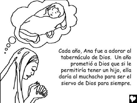 imagenes biblicas de ana y samuel samuel gods boy servant spanish cb