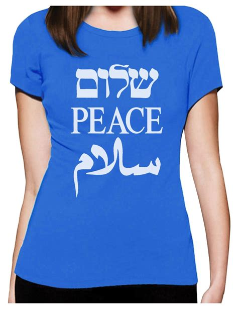 T Shirt Salam Arabic shalom peace salaam middle east hebrew arabic