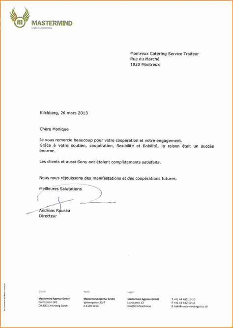 Exemple De Lettre De Remerciement Formation 8 Lettre De Remerciement Exemple Lettres