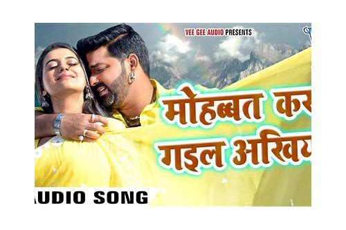 pawan singh sad mp3 song download