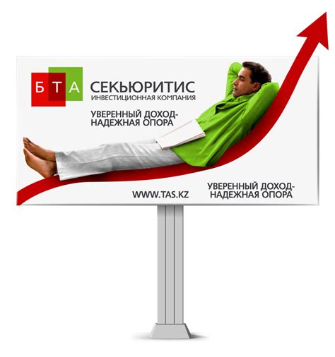 advertising design layout ideas best ad oversides billboard advertising design ideas