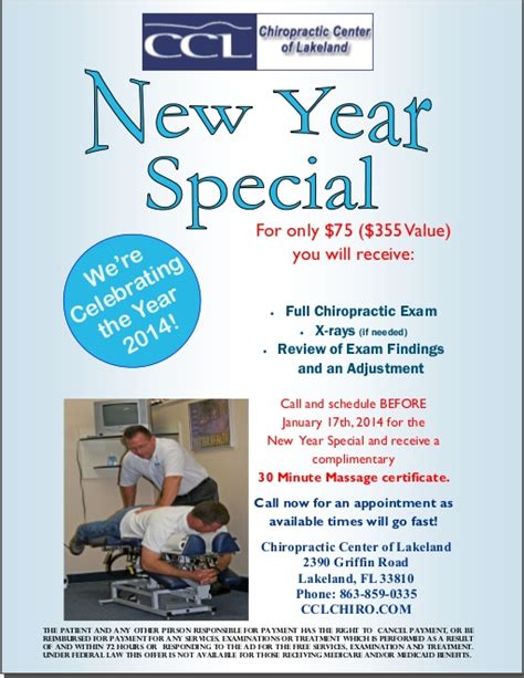 new year specials new year special celebrate 2014 chiropractic center of